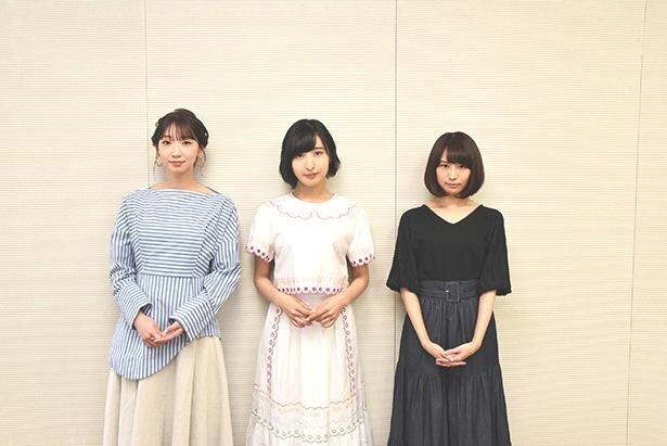 左から井上麻里奈さん、佐倉綾音さん、真堂圭さん