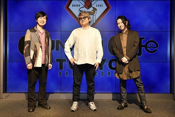「GUNDAM Café RADIO presents ONLINE EAT & TALK LIVE featuring ガンダムマイスター」より