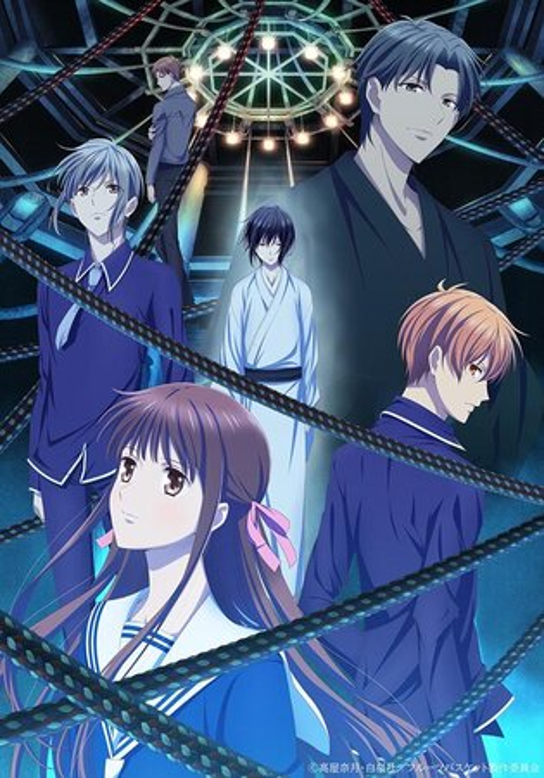TVアニメ「フルーツバスケット」The Finalは2021年4月5日より放送開始