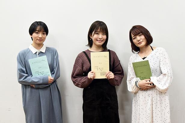 左から千菅春香さん、石見舞菜香さん、高倉有加さん