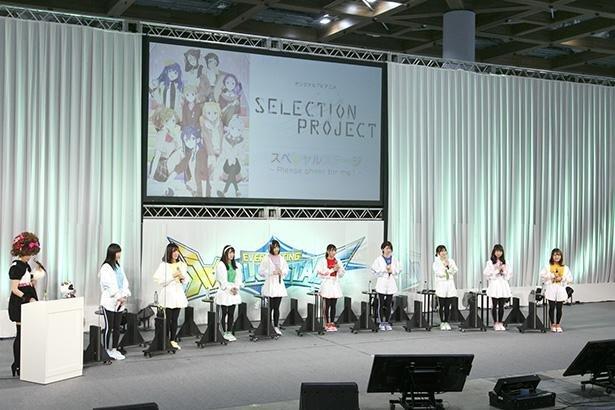 AnimeJapan 2021「SELECTION PROJECT」スペシャルステージより
