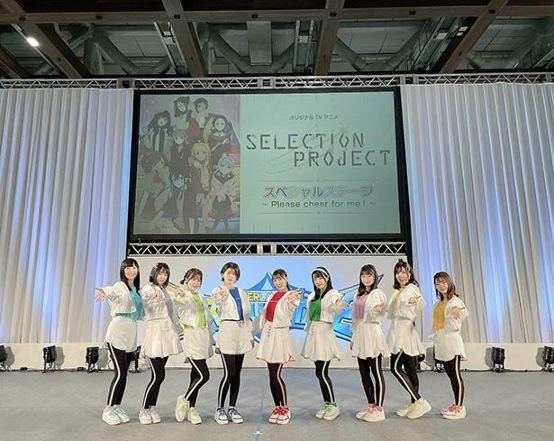 「SELECTION PROJECT」で9人のアイドルを演じるキャストが初めて勢ぞろい