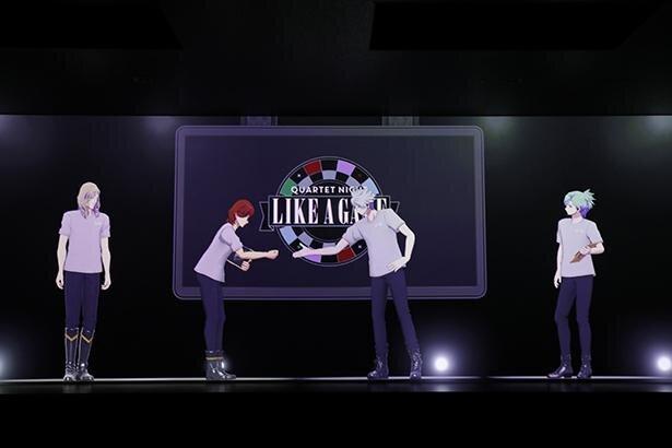 CG STAR LIVE『QUARTET NIGHT LIKE A GAME』より