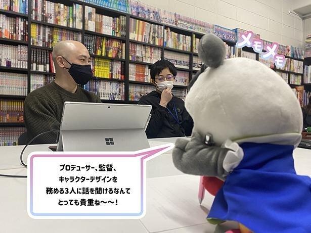 動画工房さんで、監督の平牧大輔さん、キャラクターデザインの平山寛菜さん、プロデューサーの小林涼さんにお話しを聞きました!
