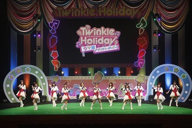『ウマ娘 プリティーダービー』スペシャルイベント「Twinkle Holiday」より