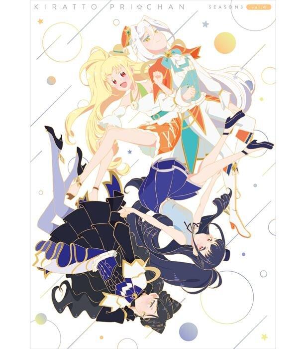 「キラッとプリ☆チャン 」シーズン3 Blu-ray&DVD BOX 4ジャケット