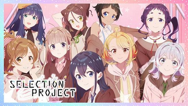 TVアニメ「SELECTION PROJECT」より