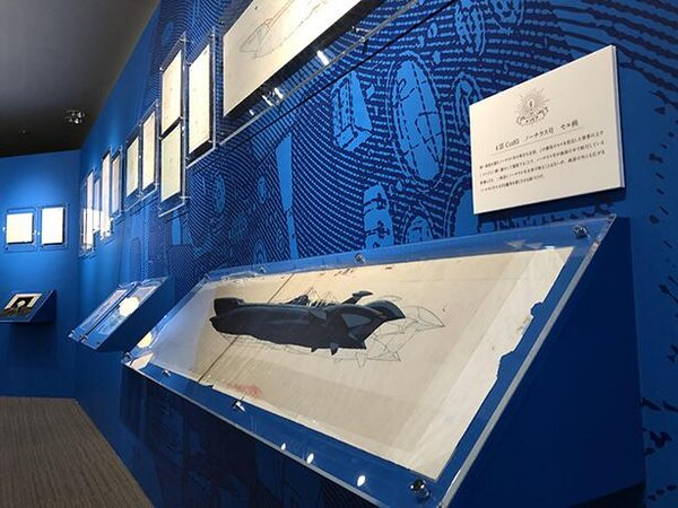 「ふしぎの海のナディア展」東京会場より