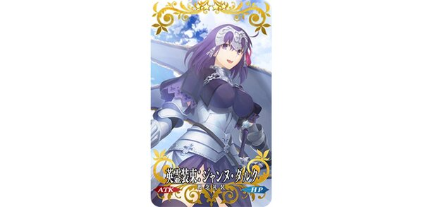 「Fate/stay night [Heaven's Feel]I.presage flower」の公開3週目の来場者特典が決定!
