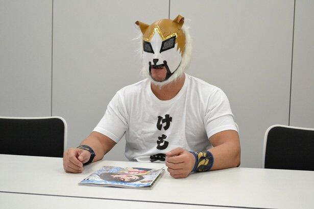 大好きなはずの魔獣の話題に固まるケモナーマスク