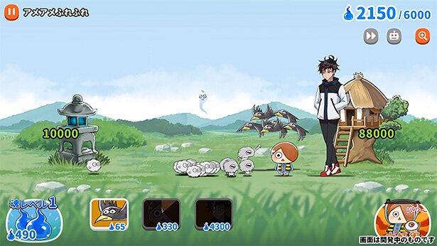 3月16日から「ゆる~いゲゲゲの鬼太郎 妖怪ドタバタ大戦争」とアニメ第6期のコラボイベントが開始!