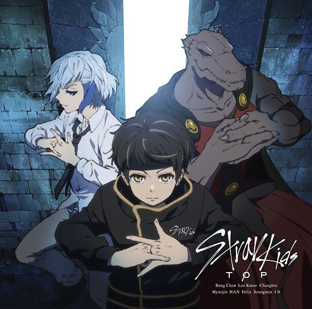 Stray Kids 1st Single『TOP -Japanese ver.-』期間生産限定盤(アニメ盤)