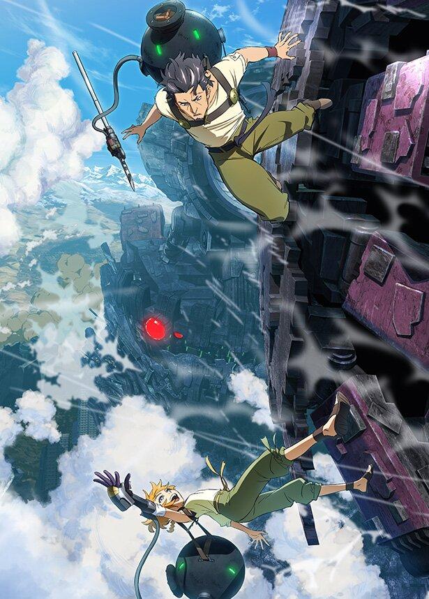 オリジナルTVアニメ「デカダンス」は7月8日から放送開始
