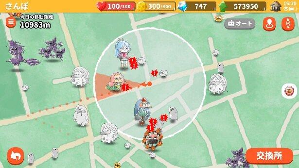 「ゆるゲゲさんぽ」はGPSの位置情報を使い地図上に現れた妖怪を集めて楽しむコンテンツ