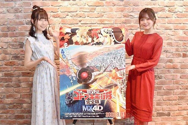 左から、エンマ役の幸村恵理さんと、キリエ役の鈴代紗弓さん