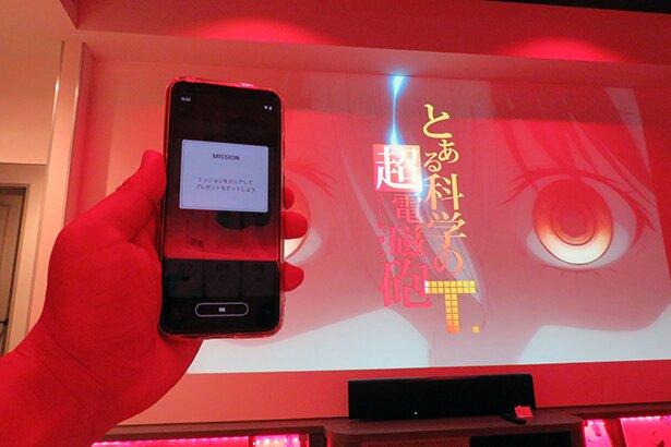 「チェックイン」をタップするといきなりfripSideの「dual existence」が流れスクリーンではオープニング映像がスタート、それに合わせて照明演出も開始!