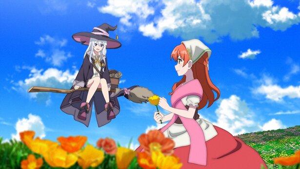 TVアニメ「魔女の旅々」より