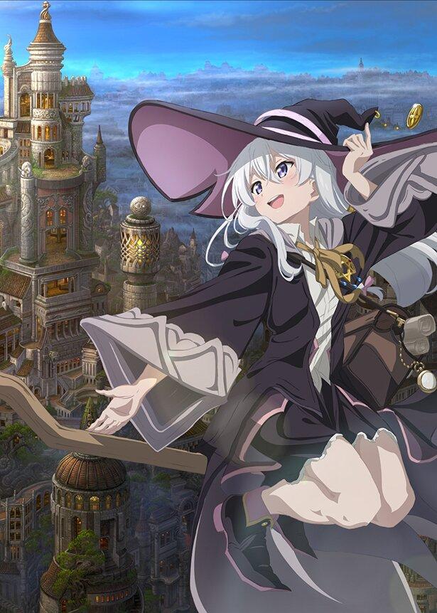 「魔女の旅々」ビジュアル